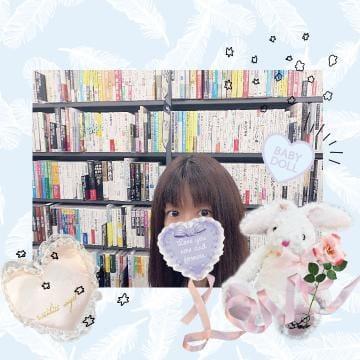 「ここらへんが好き(///∇///)」08/12(月) 18:24 | 平井 えみの写メ・風俗動画