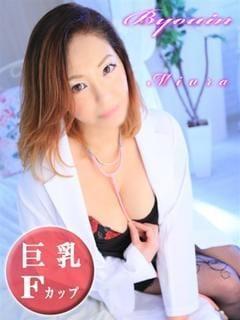 「出勤しました♪」08/12(月) 18:31 | 三浦の写メ・風俗動画