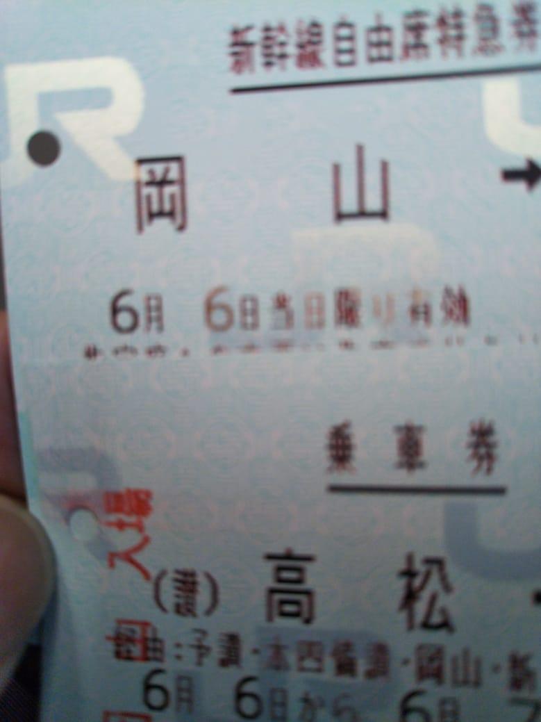 「有り難うございました。」06/06(火) 18:40 | 清水良子の写メ・風俗動画