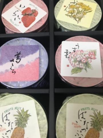 「暑い」08/13(火) 10:05   みうの写メ・風俗動画