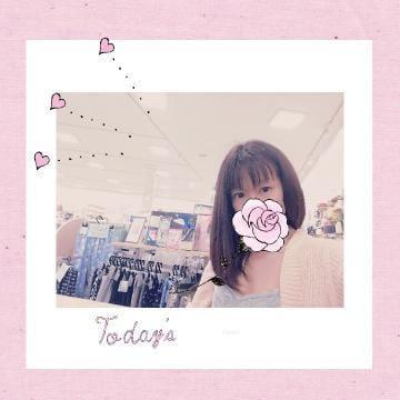 「これでいいかな…」08/13(火) 15:30 | 平井 えみの写メ・風俗動画