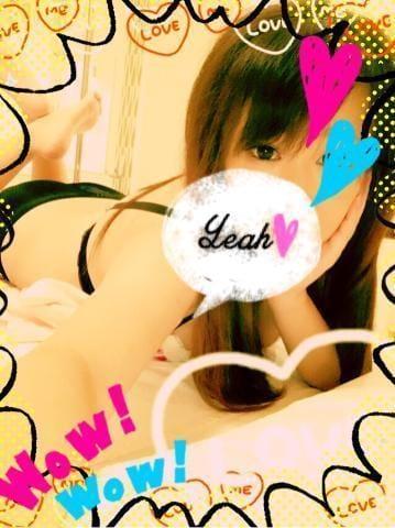 「ありがとう♡」08/13(火) 16:38   刈谷の写メ・風俗動画