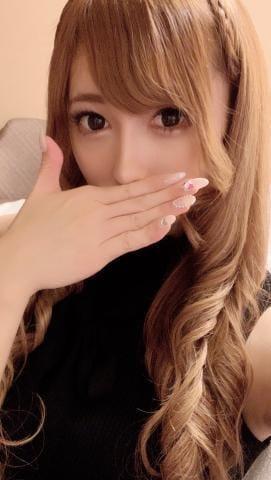 「お礼?」08/14(水) 04:37 | りりなの写メ・風俗動画