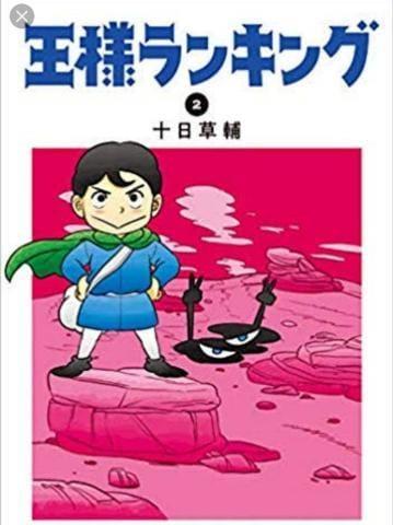「[お題]from:感度王さん」08/14(水) 11:41 | さやの写メ・風俗動画