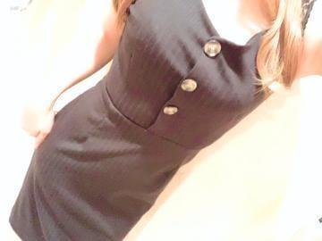 「私服〜」08/14(水) 17:26 | かんなの写メ・風俗動画