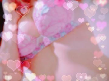 こころ「お兄さん★」08/14(水) 21:27 | こころの写メ・風俗動画