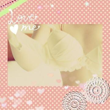 「楽しかった一択」08/14(水) 23:54 | 平井 えみの写メ・風俗動画