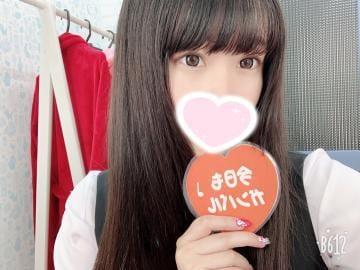 「?お礼」08/15(木) 01:00 | 高梨ゆあの写メ・風俗動画