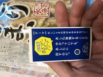 「おはようございます」08/15(木) 06:47 | 三原の写メ・風俗動画