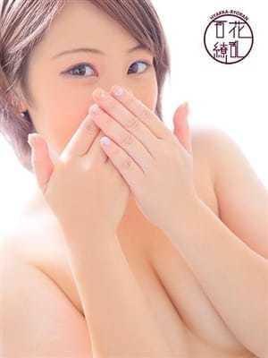 「南区のお家のすずきさん☆」08/16(金) 05:56   まゆゆ ☆百花繚乱☆の写メ・風俗動画