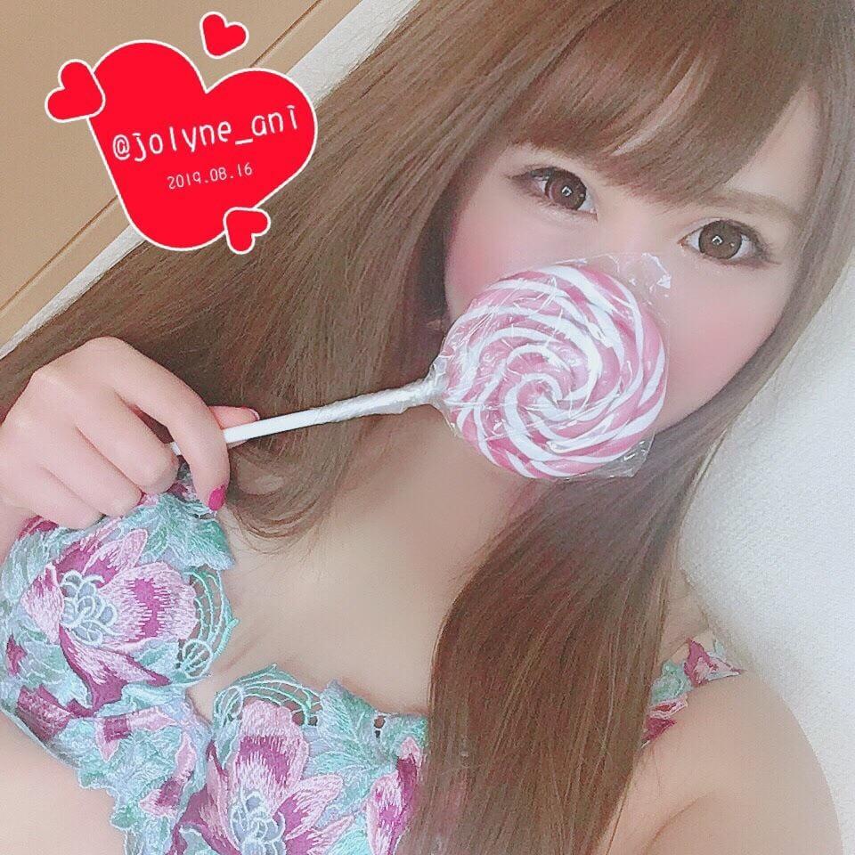 「ぺろきゃん☆*°」08/16(金) 17:35 | 徐倫の写メ・風俗動画