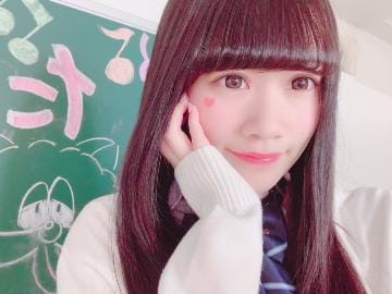 「?お礼」08/17(土) 02:36 | 高梨ゆあの写メ・風俗動画