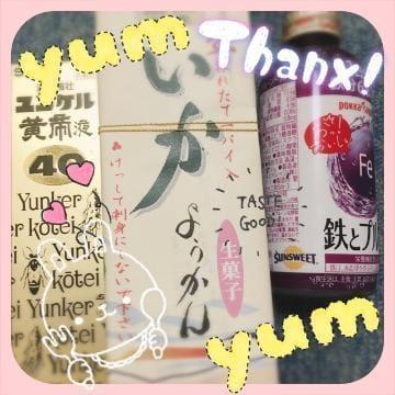 「ありがとう♡」08/17(土) 17:19   刈谷の写メ・風俗動画
