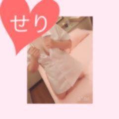 せり「こんばんは」08/18(日) 00:47 | せりの写メ・風俗動画