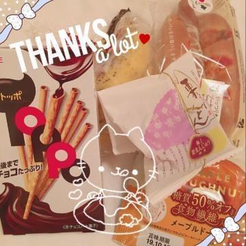 「こんにちわ⸜(  ॑꒳ ॑  )⸝」08/18(日) 12:26   刈谷の写メ・風俗動画