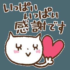 いおり「初心者兄様」08/19(月) 07:16 | いおりの写メ・風俗動画