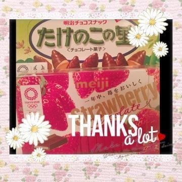 「ありがとう♡」08/19(月) 20:24   刈谷の写メ・風俗動画