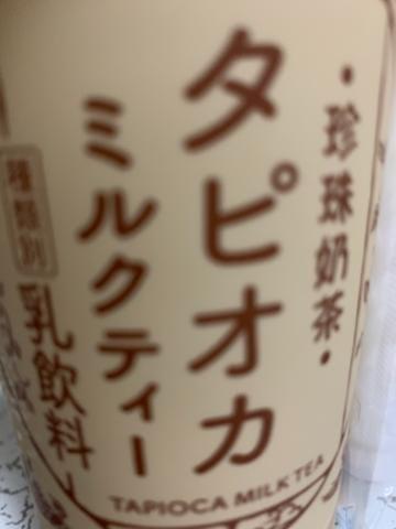 美風あい「昨日頂いた♡ー」08/19(月) 20:55 | 美風あいの写メ・風俗動画