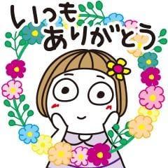 かなれ 「見たよ!お気に入り!ありがとう!!」08/20(火) 00:40 | かなれ の写メ・風俗動画