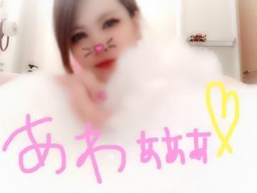 れいら「おふろー」08/20(火) 02:36 | れいらの写メ・風俗動画