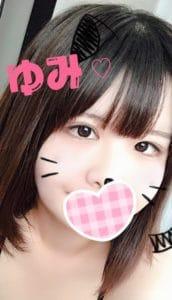 ユミ「はじめまして♡ゆみ」08/20(火) 14:19 | ユミの写メ・風俗動画