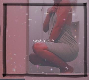 はな「帰ります★」08/20(火) 16:30   はなの写メ・風俗動画