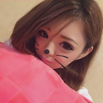 「やほみ☆」08/20日(火) 23:45 | 榮倉 あやの写メ・風俗動画
