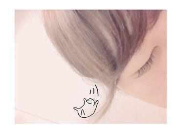 みう「[お題]from:おさかんさん」08/21(水) 01:00 | みうの写メ・風俗動画