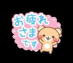 「お礼♪」08/21日(水) 02:22   モモ【未経験・黒髪ロリ】の写メ・風俗動画