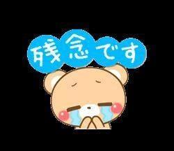 「退勤したよ♪」08/21日(水) 05:16   モモ【未経験・黒髪ロリ】の写メ・風俗動画