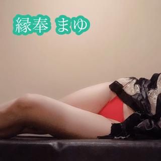 まゆ「心の余裕」08/21(水) 07:49   まゆの写メ・風俗動画