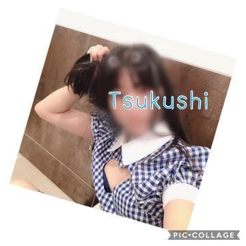 つくし「メイド?」08/21(水) 08:00   つくしの写メ・風俗動画