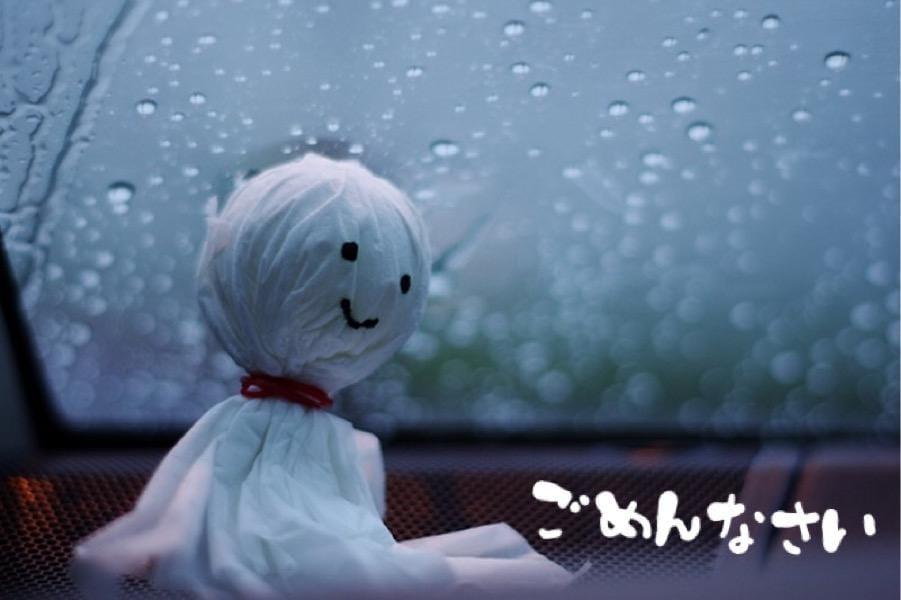 Ren(れん)「迫る水((((;゚Д゚)))))))」08/21(水) 09:29 | Ren(れん)の写メ・風俗動画