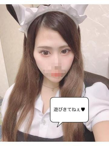 みづき「ついたよ」08/21(水) 10:04   みづきの写メ・風俗動画