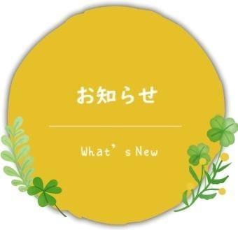 かのん「出勤( ????? )?」08/21(水) 11:56   かのんの写メ・風俗動画