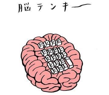 「おーひーる!」08/21日(水) 13:13 | ともよ★上田メインの写メ・風俗動画