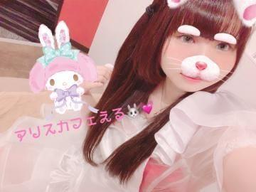 える「さつえいかい!」08/21(水) 15:21   えるの写メ・風俗動画