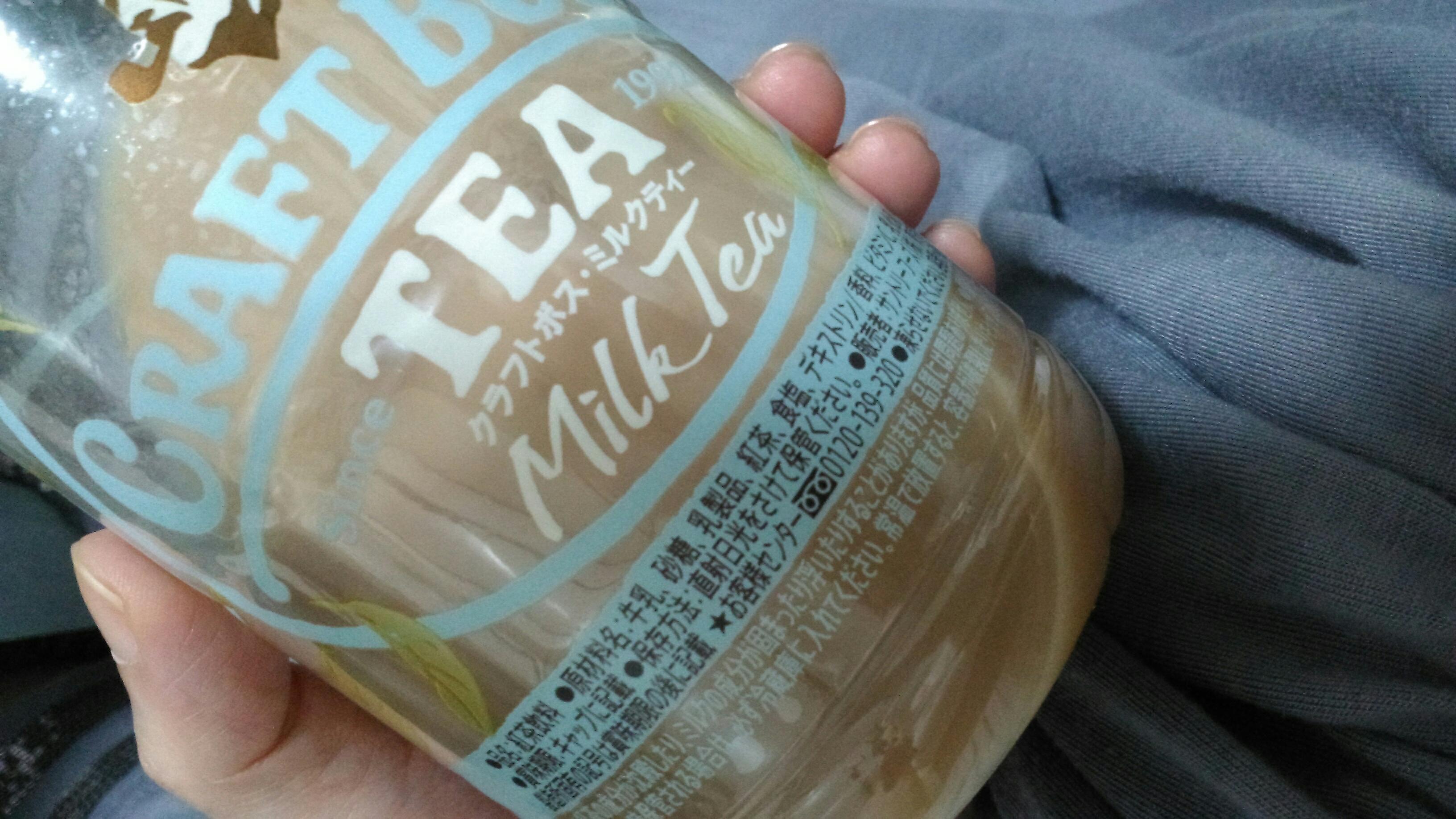 「ミルクティー」08/21(水) 18:22 | ななの写メ・風俗動画