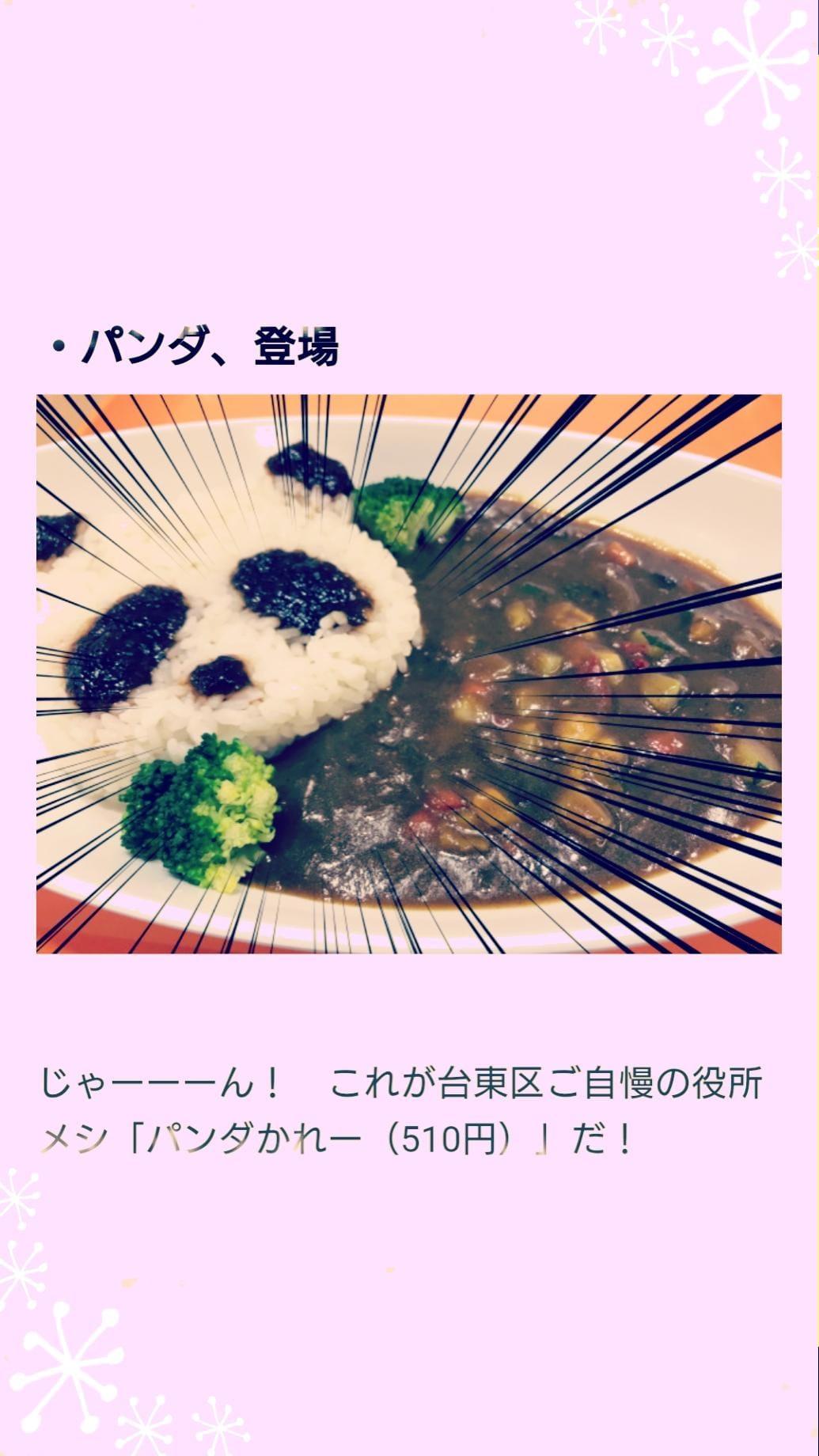 「到着( ・?・)? ??」08/21(水) 19:22 | すみれの写メ・風俗動画