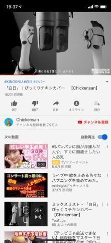 「wwwww」08/21(水) 19:45 | あいかりん AV女優激似の写メ・風俗動画