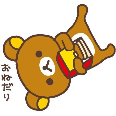 「時間変更しました!!」08/21(水) 20:56 | ひびきの写メ・風俗動画