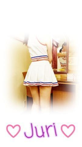 「ありがとう(*´ω`*)」08/21(水) 21:01 | じゅり極限美人スレンダー若妻♡の写メ・風俗動画