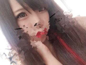 さきあ 色っぽい瞳♡「はーーろ( ᐡ.  ̫ .ᐡ )」08/21(水) 21:30 | さきあ 色っぽい瞳♡の写メ・風俗動画