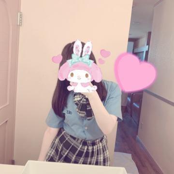 ふわり 未経験美少女♡「キャビンのリピ様へ❁」08/21(水) 23:24 | ふわり 未経験美少女♡の写メ・風俗動画
