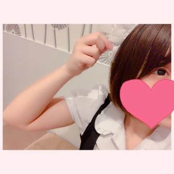 「?お久しぶりです?」08/21(水) 23:50 | るかの写メ・風俗動画