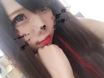 さきあ 色っぽい瞳♡「お礼☆」08/22(木) 00:00 | さきあ 色っぽい瞳♡の写メ・風俗動画