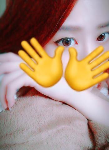 るい エロカワスレンダー♡「至福」08/22(木) 03:29 | るい エロカワスレンダー♡の写メ・風俗動画