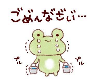 秋奈「すみません。」08/22(木) 08:23   秋奈の写メ・風俗動画