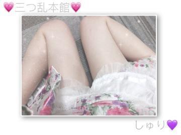 しゅり「9月の出勤予定???」08/22(木) 21:00 | しゅりの写メ・風俗動画