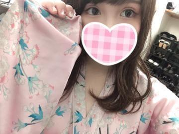 みな「ありがと〜!」08/23(金) 00:44 | みなの写メ・風俗動画